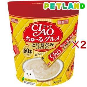 ちゅーるグルメ とりささみバラエティ(14g^60本入) ( 14g*60本入*2コセット )/ チャオシリーズ(CIAO)|petland