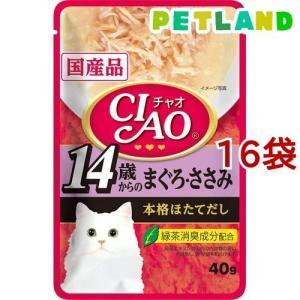 いなば チャオ パウチ14歳からのまぐろ・ささみ 本格ほたてだし ( 40g*16コセット )/ チャオシリーズ(CIAO)|petland