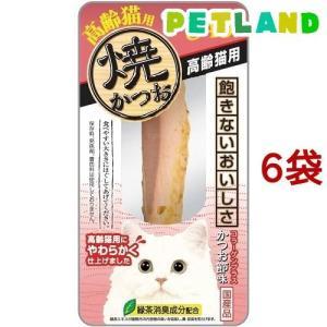 いなば チャオ 焼かつお 高齢猫用 ( 1本入...の関連商品8