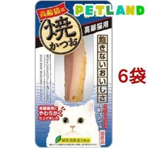 いなば チャオ 焼かつお 高齢猫用 海鮮ほたて味 ( 1本入*6コセット )/ チャオシリーズ(CIAO)