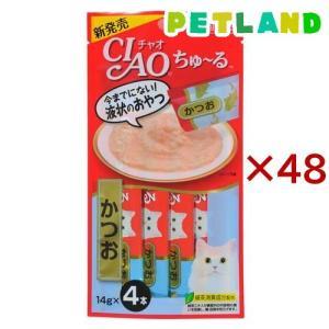 いなば チャオ ちゅ〜る かつお ( 14g*4本入*48コセット )/ チャオシリーズ(CIAO)|petland
