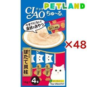 いなば チャオ ちゅ〜る まぐろ&ほたて貝柱 ( 14g*4本入*48コセット )/ チャオシリーズ(CIAO)|petland
