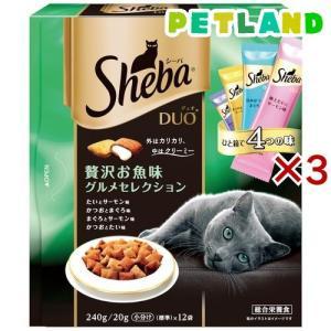 シーバ デュオ 贅沢お魚味グルメセレクション ( 20g*12袋入*3箱 )/ シーバ(Sheba) ( キャットフード )|petland