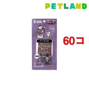 グルーミー ねこちゃんのおやつ サーモン味 ( 20g*60コセット )/ グルーミー petland