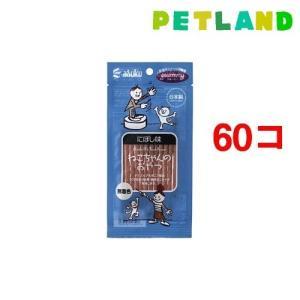 グルーミー ねこちゃんのおやつ にぼし味 ( 20g*60コセット )/ グルーミー petland
