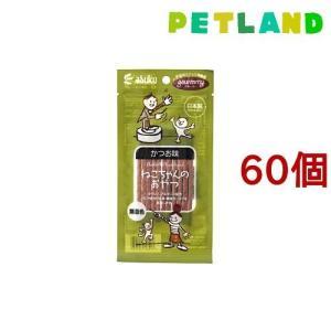 グルーミー ねこちゃんのおやつ かつお味 ( 20g*60コセット )/ グルーミー petland
