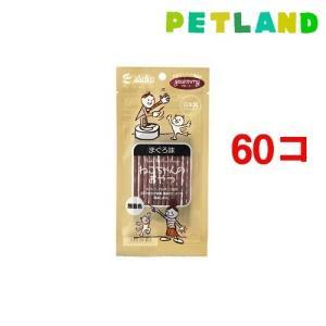 グルーミー ねこちゃんのおやつ まぐろ味 ( 20g*60コセット )/ グルーミー petland
