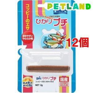 ひかり プチ ( 2g*12コセット )/ ひかりの関連商品4