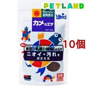 ひかり カメのエサ ( 50g*10コセット )/ ひかり petland
