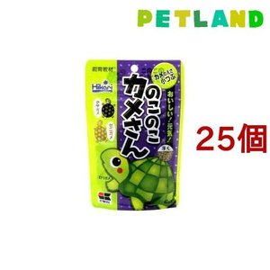 ひかり のこのこカメさん ( 40g*25コセット )/ ひかり petland