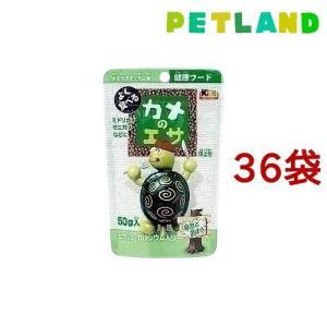 よく食べるカメのエサ ( 50g*36コセット )|petland