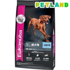 ユーカヌバ ラージ アダルト 成犬用 大型犬用 1歳以上 ( 13.5kg )/ ユーカヌバ(Eukanuba)|petland