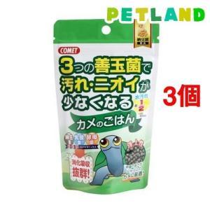 コメット カメのごはん 納豆菌 ( 40g+10g*3コセット )/ コメット(ペット用品)|petland