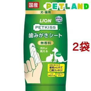 ペットキッス 歯みがきシート ( 30枚入*2コセット )/ ペットキッス