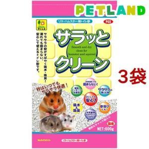 サラっとクリーン ( 600g*3コセット )|petland