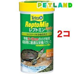 テトラ レプトミン ジュニア ( 82g*2コセット )/ Tetra(テトラ)|petland
