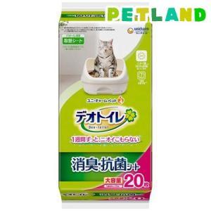 デオトイレ 消臭・抗菌シート ( 20枚入 )/ デオトイレ|petland