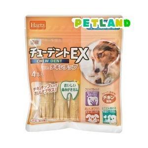 ハーツ チューデントEX チキンチップ 小型犬〜中型犬用 ( 4本入 )/ Hartz(ハーツ)
