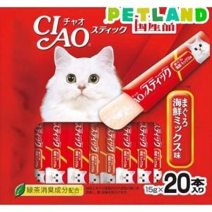 チャオ スティック まぐろ 海鮮ミックス味(15g^20本入) ( 15g*20本入 )/ チャオシ...