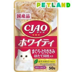 いなば チャオ ホワイティ まぐろ・とりささみ ほたて貝柱入り ( 50g )/ チャオシリーズ(CIAO) petland