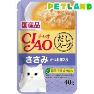 いなば チャオ だしスープ ささみ かつお節入り...の商品画像