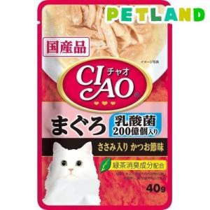 いなば チャオ パウチ 乳酸菌入り まぐろ ささみ入りかつお節味 ( 40g )/ チャオシリーズ(CIAO)