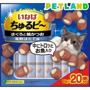 いなば ちゅるビー まぐろと焼かつお 海鮮ほたて味 ( 10g*20袋入 )|petland