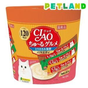 チャオ ちゅーるグルメ ささみ 海鮮バラエティ 3種類の味入り ( 14g*120本入 )/ チャオシリーズ(CIAO)