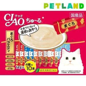 いなば チャオ ちゅ〜る まぐろバラエティ 4種 ( 14g*40本入 )/ チャオシリーズ(CIAO)|petland