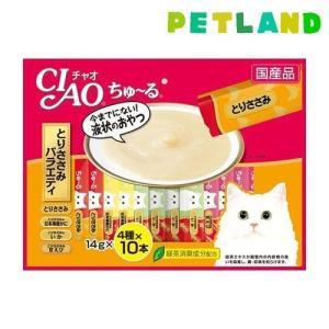 いなば チャオ ちゅ〜る とりささみバラエティ 4種 ( 14g*40本入 )/ チャオシリーズ(CIAO)|petland
