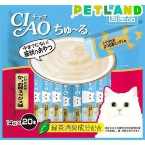 チャオ ちゅーる とりささみ かつお節ミックス味(14g^20本入) ( 14g*20本入 )/ ちゅ〜る|petland