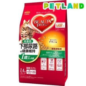 ビューティープロ キャット 猫下部尿路の健康維持 低脂肪 1歳から チキン味 ( 280g*5袋入 ...