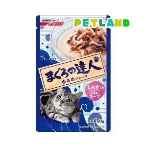 キャラット・まぐろの達人レトルト しらす入りうまみスープ ( 50g )/ キャラット(Carat)|petland