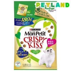 モンプチ クリスピーキッス とびきり贅沢チキン味 ( 180g )/ モンプチ|petland