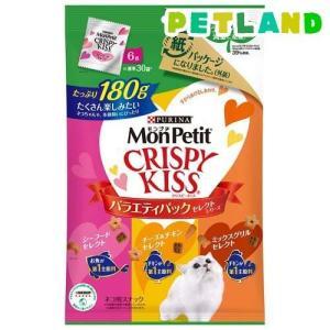 モンプチ クリスピーキッス バラエティーパック セレクトシリーズ ( 180g )/ モンプチ petland