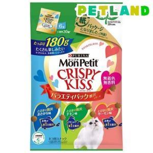 モンプチ クリスピーキッス バラエティーパック 贅沢シリーズ ( 180g )/ モンプチ petland