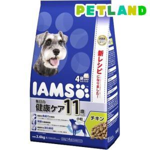アイムス 11歳以上用 毎日の健康ケア チキン 小粒 ( 2.6kg )/ アイムス ( ドッグフード )|petland
