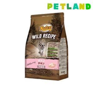 ニュートロ キャット ワイルド レシピ キトン チキン 子猫用 ( 2kg )/ ニュートロ ( キャットフード )|petland