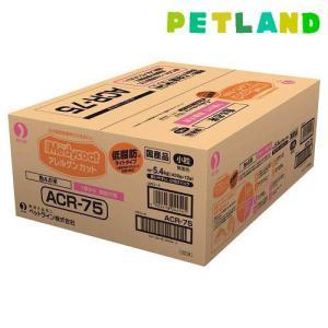 メディコート アレルゲンカット 魚&お米 ライト 7歳から 高齢犬用 小粒 ( 450g*12袋入 )/ メディコート