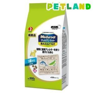 メディコート アレルゲンカット 魚&えんどう豆蛋白 1歳から 成犬用 ( 500g(250g*2袋入) )/ メディコート ( ドッグフード )|petland