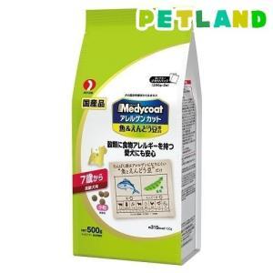 メディコート アレルゲンカット 魚&えんどう豆蛋白 7歳から 高齢犬用 ( 500g(250g*2袋入) )/ メディコート ( ドッグフード )|petland