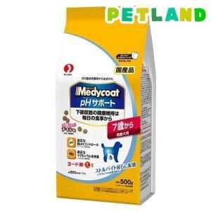 メディコート pHサポート 7歳から 高齢犬用 ( 500g )/ メディコート ( ドッグフード )|petland