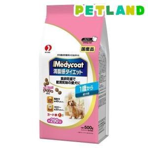 メディコート 満腹感ダイエット 1歳から 成犬用 ( 500g )/ メディコート ( ドッグフード )|petland