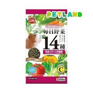 毎日野菜14種 モルモット用 ( 550g )