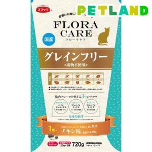 スマック フローラケア 猫用 グレインフリー 1歳以上 チキン味 ( 120g*6袋入 )/ フローラケア ( キャットフード )|petland