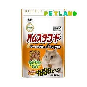動物村 ハムスターフード ピーナッツ味とヒマワリ味 ( 400g )/ 動物村|petland