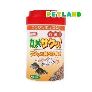 コメット お徳用 カメサクッ! ( 130g )/ コメット(ペット用品)|petland