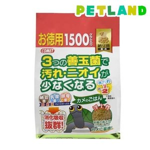 コメット カメのごはん お徳用 ( 1.5kg )/ コメット(ペット用品)|petland