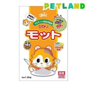 ひかり モット ( 1.2g )/ ひかり|petland