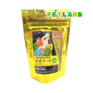 ネオ・フード 小粒 ( 300g )/ 黒瀬ペットフード|petland